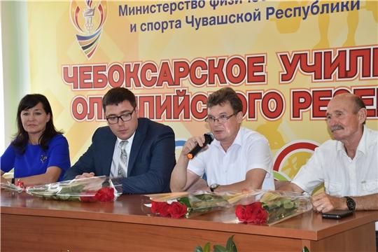 В Чебоксарском училище олимпийского резерва спортсмены вновь сели за парты