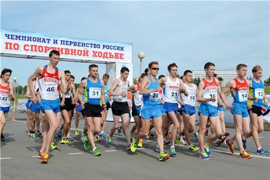 Ведущие ходоки Чувашии выйдут на старт чемпионата и первенства России