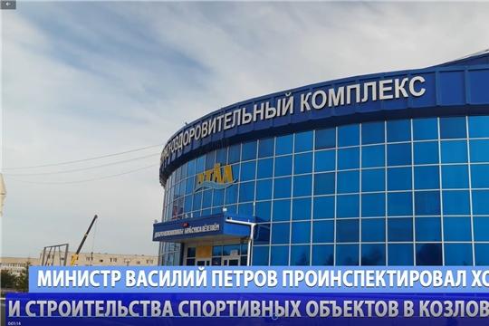 Рабочая поездка министра в Урмарский и Козловский районы