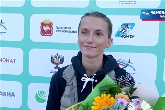 Анжелика Сидорова выиграла «золото» 101-го чемпионата России в Челябинске