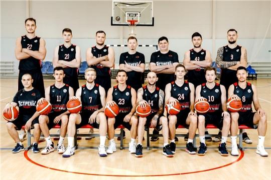 Баскетбольный клуб «Чебоксарские ястребы» сыграет в отборочном туре Кубка России