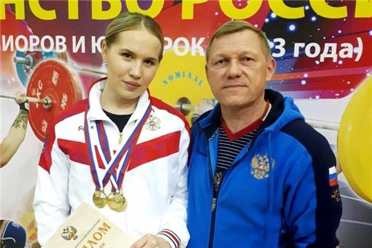 Александра Козлова стала абсолютной победительницей первенства России по тяжелой атлетике