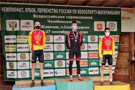 Велогонщики Чувашии достойно выступили на первенстве России по маунтинбайку