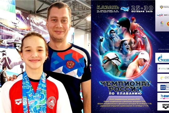 Анна Олигер выступит на чемпионате России по плаванию