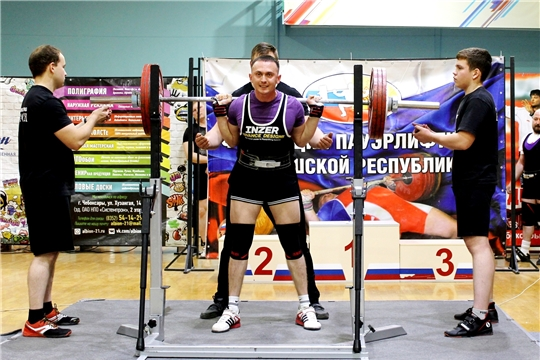 В Новочебоксарске прошли чемпионат и первенство Чувашии по пауэрлифтингу