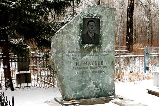 Сегодня день памяти первого олимпийца Чувашии Ардалиона Игнатьева