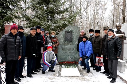 День памяти первого олимпийца Чувашии Ардалиона Игнатьева