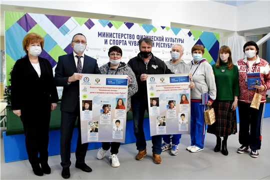 Программа «Олимпийские легенды – детям, молодежи и детскому спорту России»