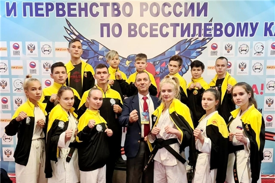 Сборная Чувашии по всестилевому каратэ вернулась с медалями первенства и Кубка России