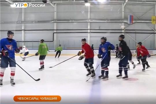 """Нацпроект """"Демография"""". Все на хоккей!"""
