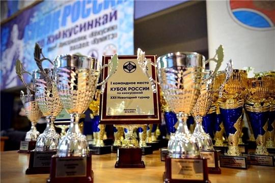 Сборная Чувашии по киокусинкай поборется за медали Кубка России