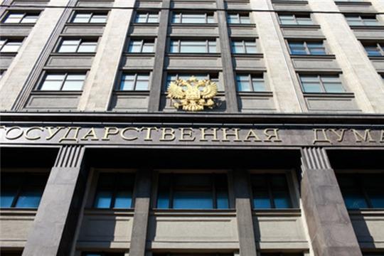 Госдума приняла законопроект об антимонопольном комплаенсе в III чтении