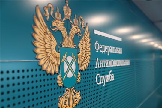 ФАС России разъяснила особенности подключения к системам тепло- и водоснабжения