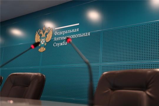 ФАС России подготовила разъяснение заказчикам и площадкам о работе до 30 апреля