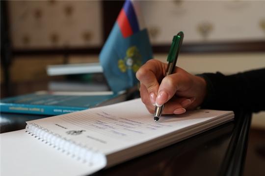 Прием заявок в ФАС на установление тарифов продлен до 29 июня