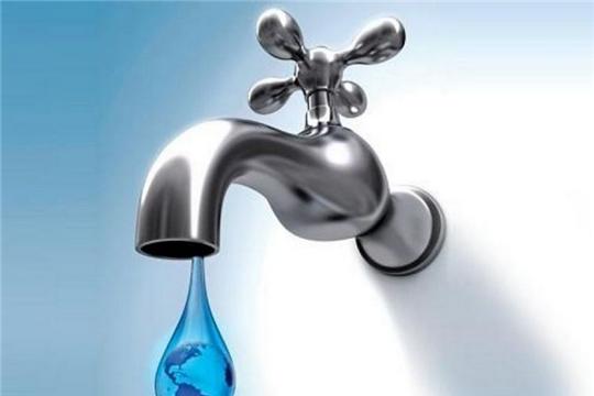 К сведению организаций, осуществляющих деятельность в сфере  водоснабжения и водоотведения