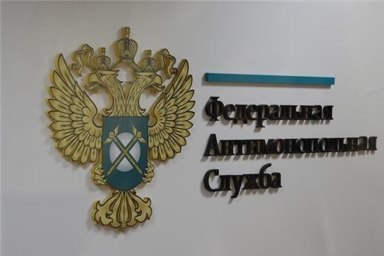 ФАС продлевает период рассрочки для оплаты административных штрафов