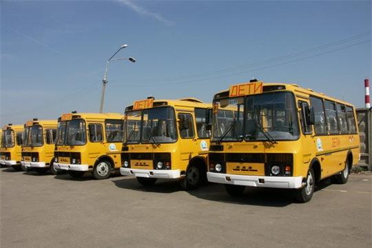 В республику поступят 15 школьных автобусов для перевозки детей