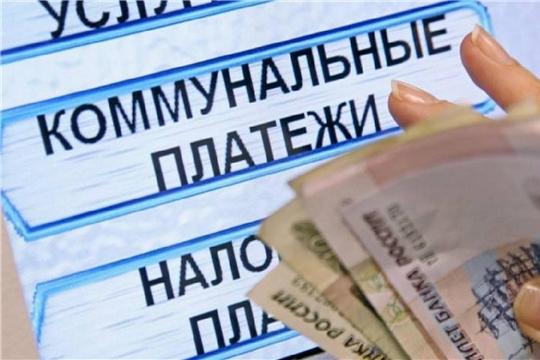 По итогам пяти месяцев 2020 года льготы по оплате ЖКУ составили 121,52 млн рублей