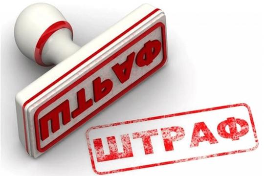 Увеличен срок уплаты административных штрафов для субъектов малого и среднего предпринимательства