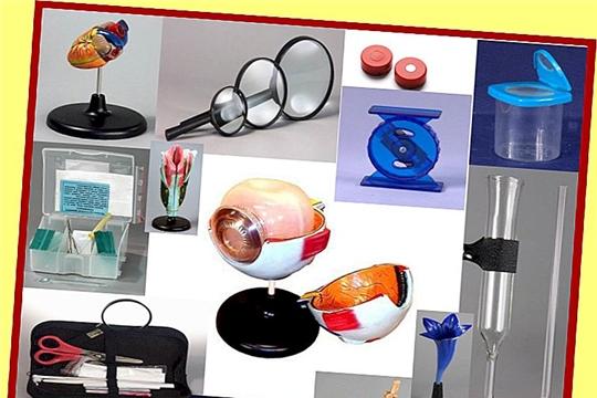В рамках реализации проекта «Наука в школу» объявлен аукцион на поставку лабораторного оборудования