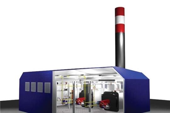 Объявлен электронный аукцион на строительство блочно-модульной котельной для Аликовской районной больницы