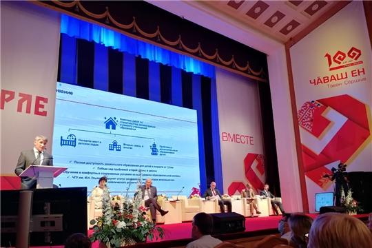 На заседании Высшего экономического совета Чувашской Республики представлена программа развития Чувашии