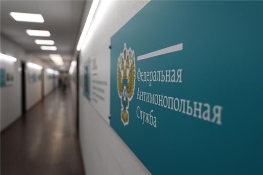 ФАС России разработает новую методику расчёта предельных оптовых и розничных надбавок к фактическим отпускным ценам на жизненно важные лекарственные препараты