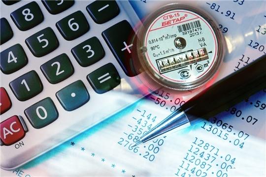 О тарифах на коммунальные услуги