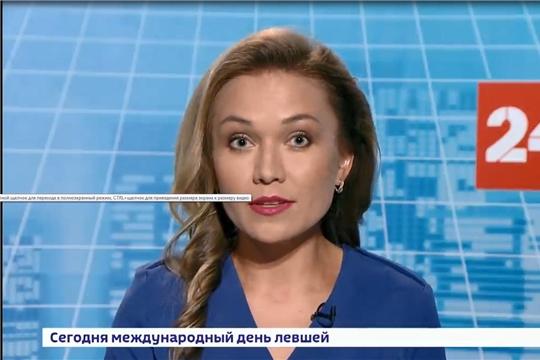 Руководитель Госслужбы Чувашии по конкурентной политике и тарифам Надежда Колебанова провела брифинг по работе Портала закупок малого объема