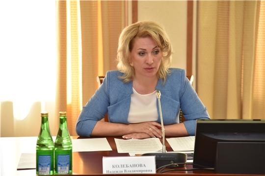 Меры по предупреждению коррупционных правонарушений в сфере государственных и муниципальных закупок рассмотрены на заседании Комиссии по координации работы  по противодействию коррупции