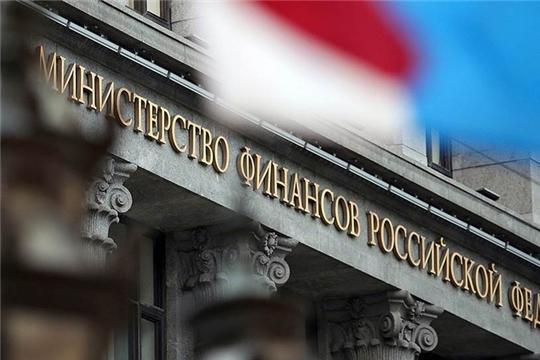 Минфин России внес изменения в условия допуска