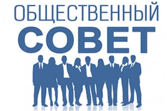 Уведомление о начале процедуры формирования состава Общественного совета при Госслужбе Чувашии по конкурентной политике и тарифам