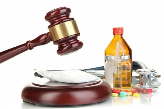 Внесены дополнения в Правила описания лекарственных препаратов для медицинского применения