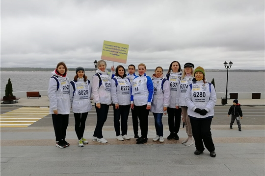 Сотрудники Госслужбы приняли участие во Всероссийском дне бега «Кросс Нации - 2020»