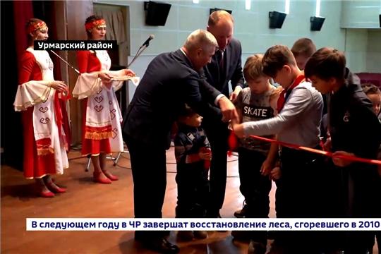 В Урмарах на базе Дома культуры открыли кинозал «Радуга» 3 просмотра