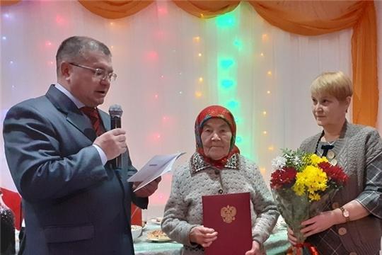 90-летний юбилей отметила жительница села Челкасы Александрова Анна Семеновна