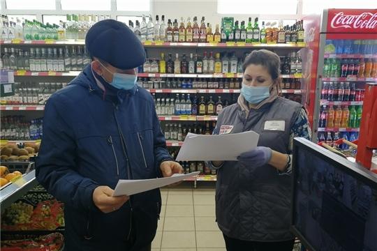 Рабочая группа посетила 5 торговых объектов в пгт Урмары Урмарского городского поселения.