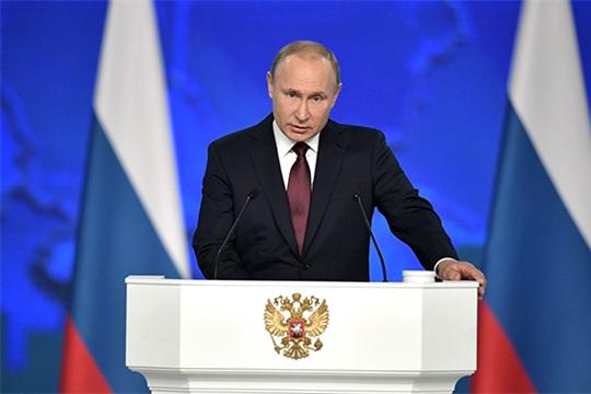 Владимир Путин обратился с Посланием к Федеральному Собранию.
