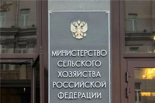 Разъяснение Минсельхоза России о проведении ветеринарных мероприятий в период пандемии