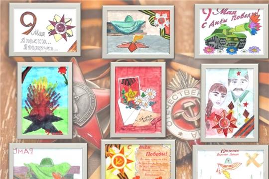Поздравляем победителей! Подведены результаты конкурса детских рисунков, посвященного 75-летию Победы в Великой Отечественной войне.