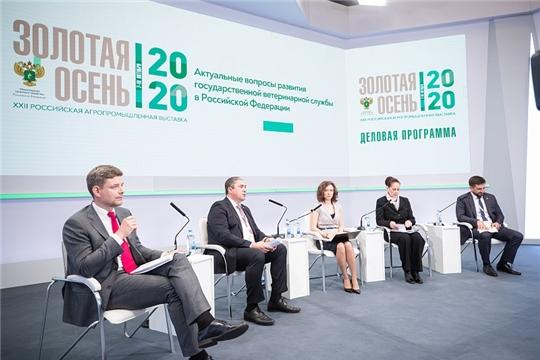 Максим Увайдов обозначил стратегические направления развития государственной ветеринарной службы России