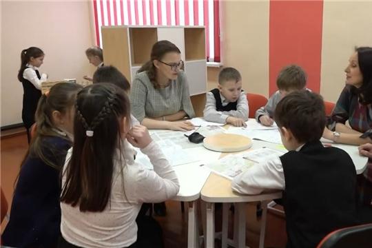 «Учитель будущего». Вурнарская СОШ №2»