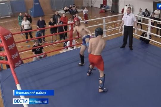 В Вурнарах разыграли награды чемпионата и первенства Чувашии по кикбоксингу