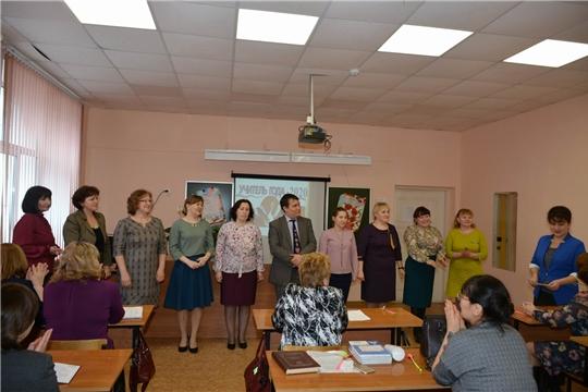 """В Вурнарском районе стартовал конкурс  """"Учитель года - 2020"""""""