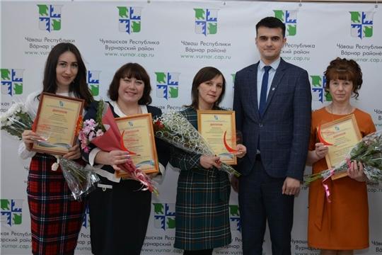 Подведены итоги профессиональных конкурсов педагогов