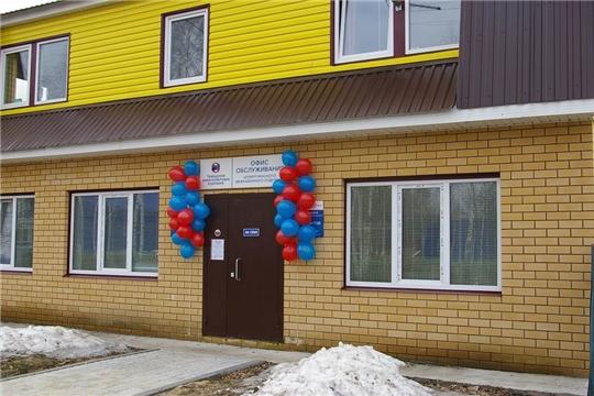 Открылся новый дополнительный офис ЧЭСК в Вурнарском районе