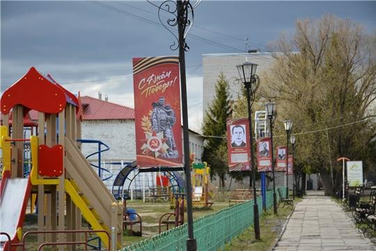 В Вурнарском районе ведется подготовка ко Дню Победы