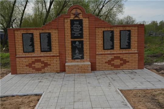 В деревне Синъял-Яуши Большеяушского сельского поселения к 75-летию Победы построили новый памятник