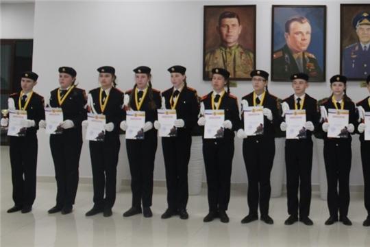 Александра Петрова – в числе лучших кадетов Чувашии